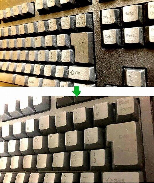 東プレのキーボード「Realforce108UDK」キートップの清掃前後の比較
