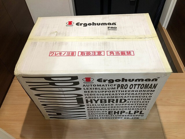 『エルゴヒューマンプロ』の外箱