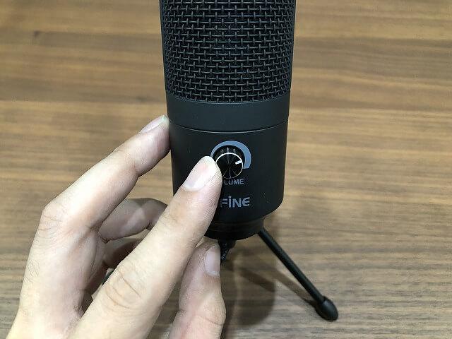 FIFINE『K669B』ボリューム調節ダイヤル