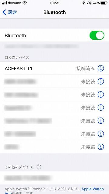 ACEFAST『T1』ペアリング完了